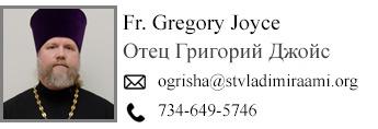 Fr. Vasyl